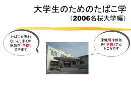 「meio2006」をダウンロード