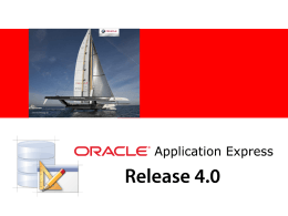 Oracle APEXリスナー