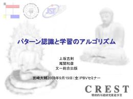 Miyazaki-PBV200309