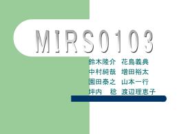 MIRS0103-DSGN-0005