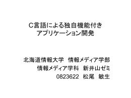 0823622-20120124