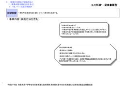 (ppt版はこちら(156KB))
