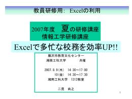 090_0_kensyu へのリンク