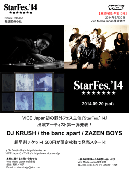 DJ KRUSH / the band apart / ZAZEN BOYS
