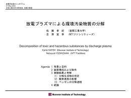 第37回応用物理学会北海道支部第7回レーザー学会