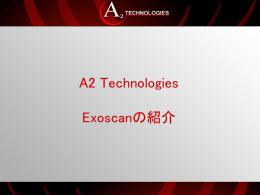 Exoscanの紹介