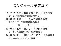 2014最新版 - 岡山商科大学