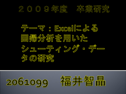 2061099福*智*人的マネジメント