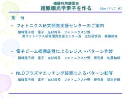ご案内(1511936 バイト)