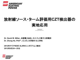 日本語 - [NSRA]原子力安全研究協会