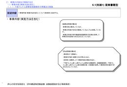 (ppt版はこちら(148KB))