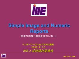 Report Repository - IHE-J