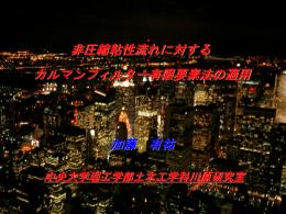 time - 中央大学