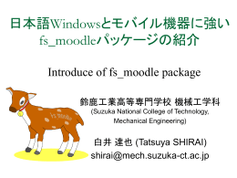 Windows - FUN Moodle