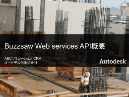 Buzzsaw WebServices API
