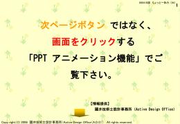 地ビール(栃木県佐野市:森のホップ)を設計分析する