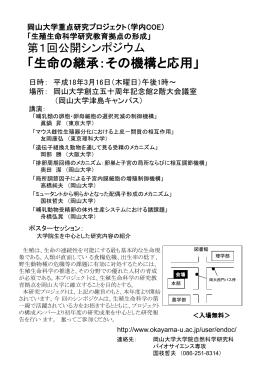 チラシ (印刷用, PowerPoint, 41KB)