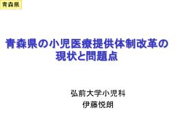 各地方会のモデル案・平成19年5月現在