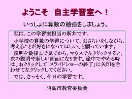 その7(PPT:276KB)