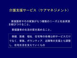 7.ケアマネ養成(全般)