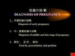 第一章 女性生殖系统解剖