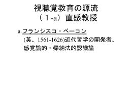 1)ばいたい 【媒体】