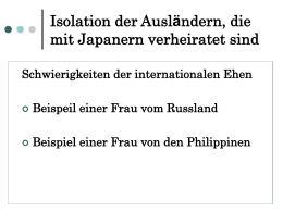 日本におけるロシア人女性