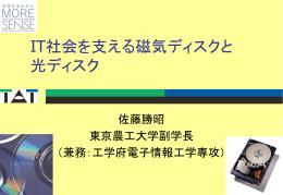 D - 東京農工大学