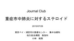 2015年7月28日(小林絵里)(3.8MB)