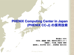 PHENIX Computing Center in Japan (PHENIX CC