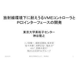 copy - KEK