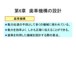 H14講義用スライド(MS-PowerPoint簡易版,1104kB)