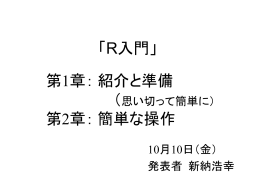 r-shinnou1