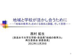 2012.11.29
