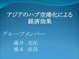 公開ゼミナール Power Point版