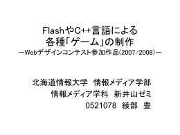 0521078-20090202