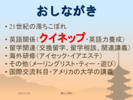 京都大学国際教育プログラム