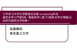 2 - 東京農工大学