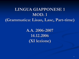 Grammatica: Lisao, Lasc, Part-time