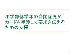 171_183_2