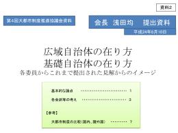 PowerPointファイル/695KB