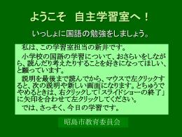 その3(PPT:92KB)