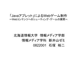 0822001-20120124