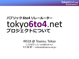 Media:Tokyo6to4_intro_irs18