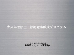 問 題 ③ - First-star2005.net