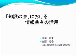 No8.Fukazawa