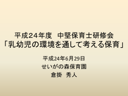 第1問 - せいがの森ホームページ