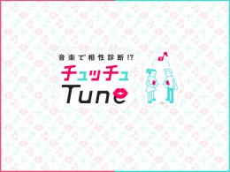 TYO / ID - Mobile Monday Tokyo