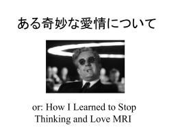 脳卒中の診断にMRIは役立たない