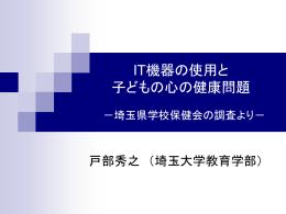健康信念モデル(ヘルス・ビリーフ・モデル)